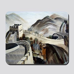 Chinese Great Wall Mousepad