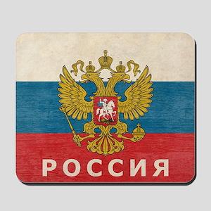 russia13 Mousepad