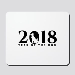 Year Of The Dog Chinese New Year 2018 Me Mousepad