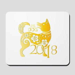 Chinese New Year 2018 - Year Of The Dog Mousepad
