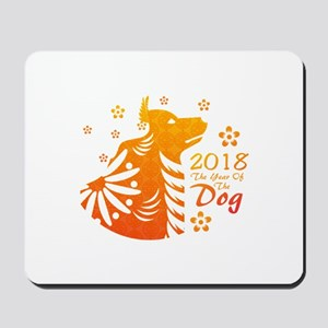 2018 Chinese New Year Celebration - Year Mousepad