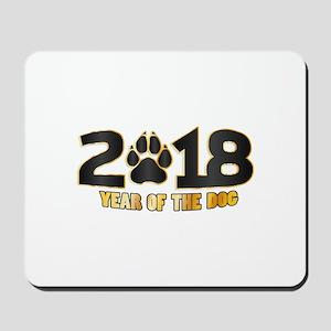 2018 Chinese New Year Mousepad