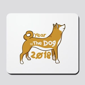 2018 Chinese New Year - Year Of The Dog Mousepad