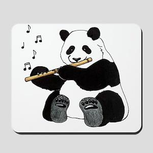 cafepress panda1 Mousepad