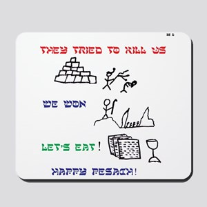 Passover Pesach Story Mousepad