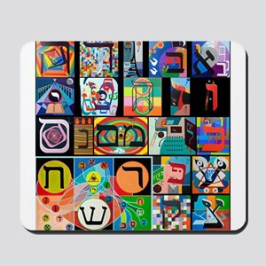 The Hebrew Alphabet Mousepad