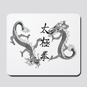 Tai Chi Mousepad / Mouse Pad