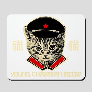 chairman_meoww Mousepad