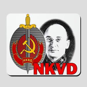 Lavrentiy Beria NKVD KGB Soviet Ussr Sta Mousepad