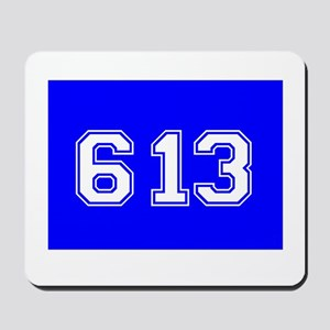 Jewish 613 Mousepad