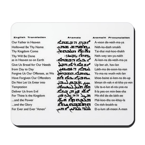 Our Father Peshitta Aramaic Mousepad By Ebionim Media Store Cafepress