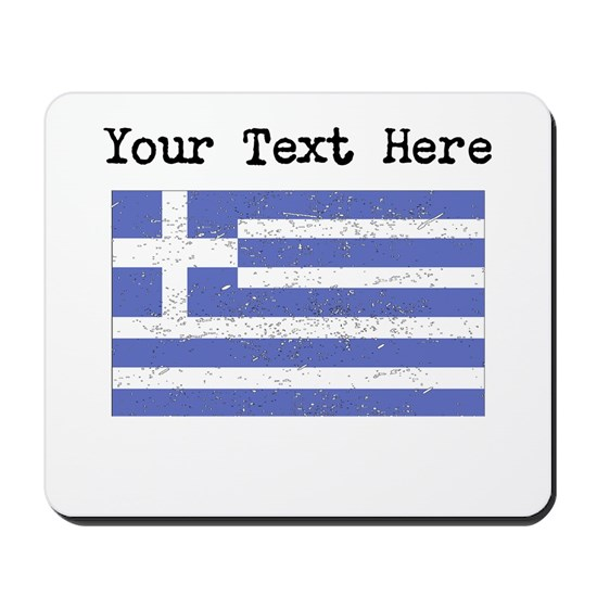 Greece Flag (Distressed)