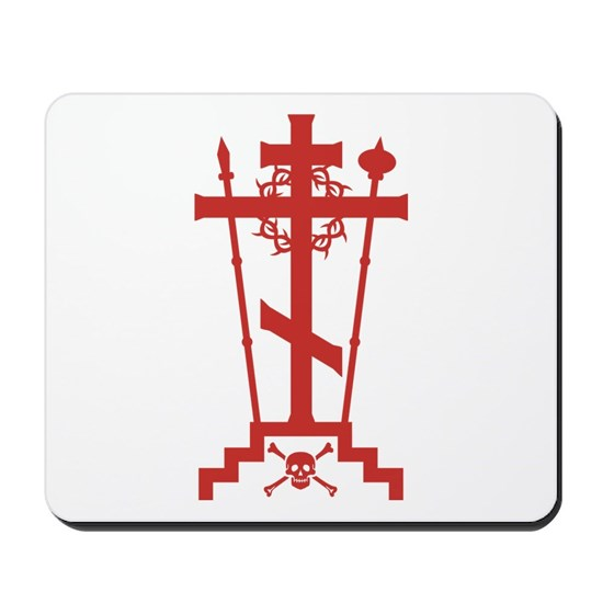 schemacross-red