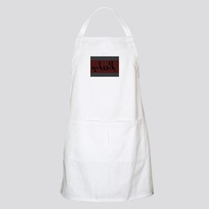 arabic Name, Ilham Inspiration, arabic calli Apron