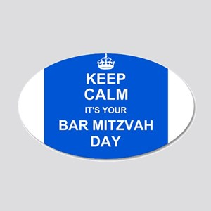 Keep Calm its your Bar Mitzvah day Wall Sticker