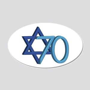 Israel Turns 70! 20x12 Oval Wall Decal