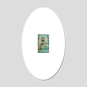 ChristTeacherPillow 20x12 Oval Wall Decal