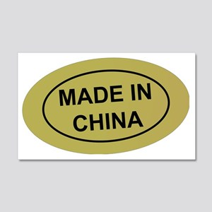 Made in China 20x12 Wall Decal