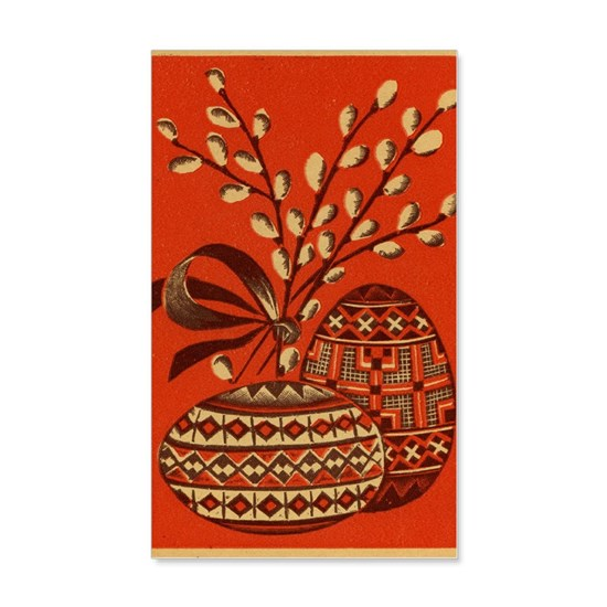 Vintage Russian Easter Card