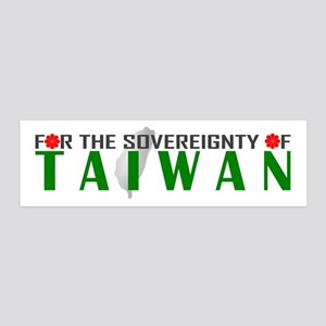 For the Sovereignty of Taiwan 20x6 Wall Decal