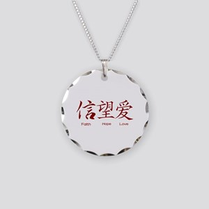 Faith Hope Love in Chinese Necklace Circle Charm