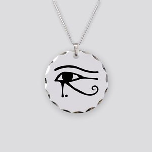 Eye of Horus (Simple) Necklace Circle Charm