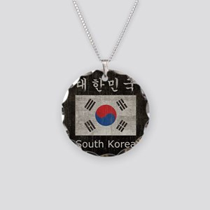 Vintage South Korea Necklace Circle Charm
