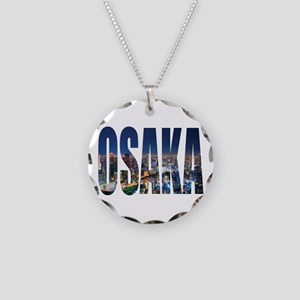 Osaka Necklace Circle Charm