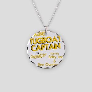 Tug Boat Captain Jewelry - CafePress