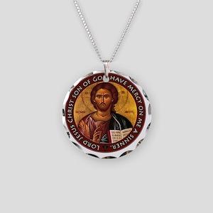 Orthodox Christian Jewelry - CafePress