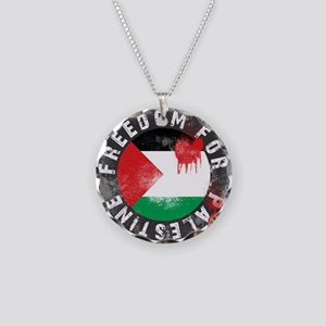 www.palestine-shirts.com Necklace Circle Charm