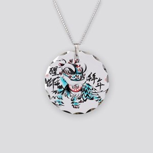Chinese Lion Necklace