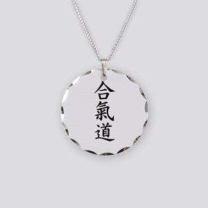 Aikido Necklace Circle Charm