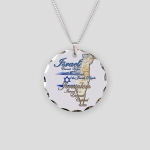 Israel, Jerusalem - Necklace Circle Charm