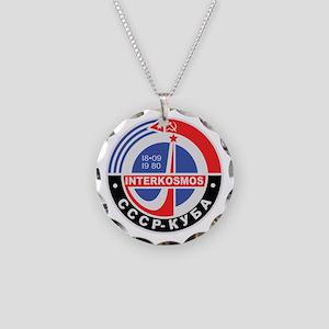 Interkosmos Necklace Circle Charm