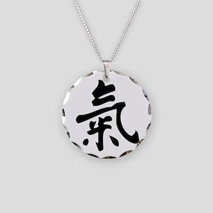 ki Necklace Circle Charm