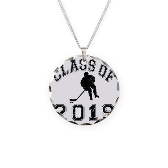 Class Of 2019 Hockey - Black 2 D