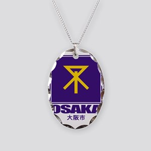 Osaka City Necklace Oval Charm