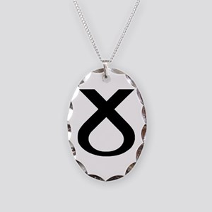 Snp Necklace Oval Charm