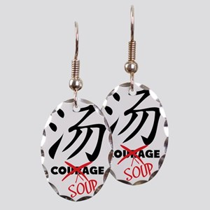 Courage Soup Big Bang Theory Earring Oval Charm