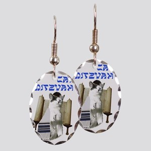 catmitzvah final Earring Oval Charm