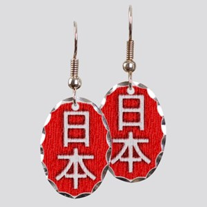 Japan Earring Oval Charm