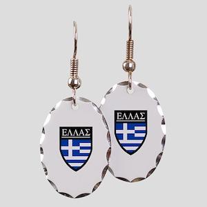 Greece (Greek) Patch Earring Oval Charm