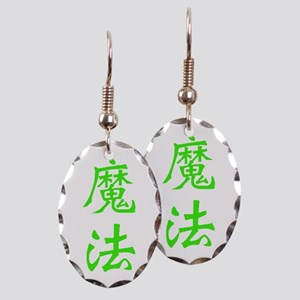 Magic in Japanese Earring Oval Charm