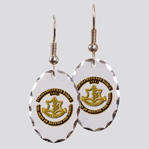 Israel Defense Force - IDF Earring Oval Charm
