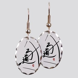 Kyudo--the way of the bow Earring Oval Charm