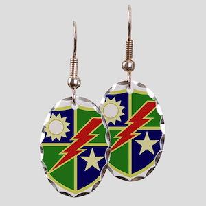 75th Ranger Regiment Earring Oval Charm