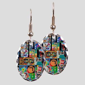 The Hebrew Alphabet Earring