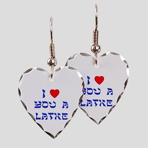 I Love You a Latke Earring Heart Charm