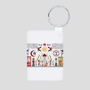Moorish Science Keychains - CafePress